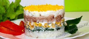 слоеный салат с тунцом