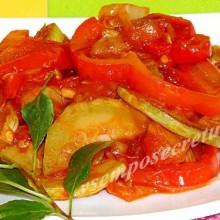 Рагу овощное с кабачками
