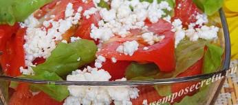 Салат из помидор с творогом